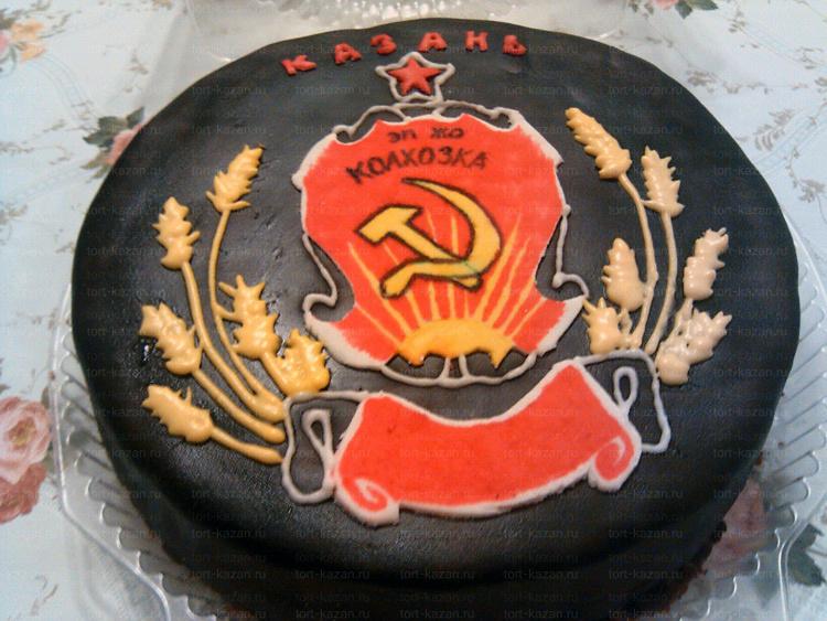 Отзыв о Торте СССР от tort-kazan.ru
