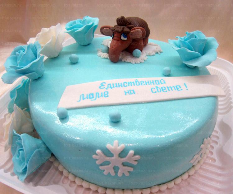 Отзыв о торте Мамонтенок от tort-kazan.ru