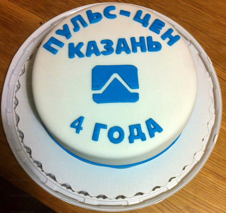 Отзыв о Корпоративном торте от tort-kazan.ru