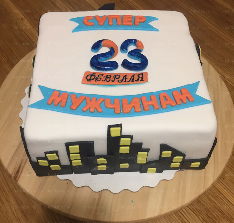 Отзыв о торте 23 февраля от tort-kazan.ru