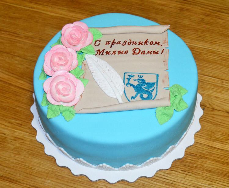Отзыв о торте на 8 марта от tort-kazan.ru