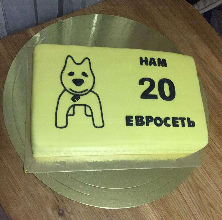 Отзыв о торте для Евросеть от tort-kazan.ru