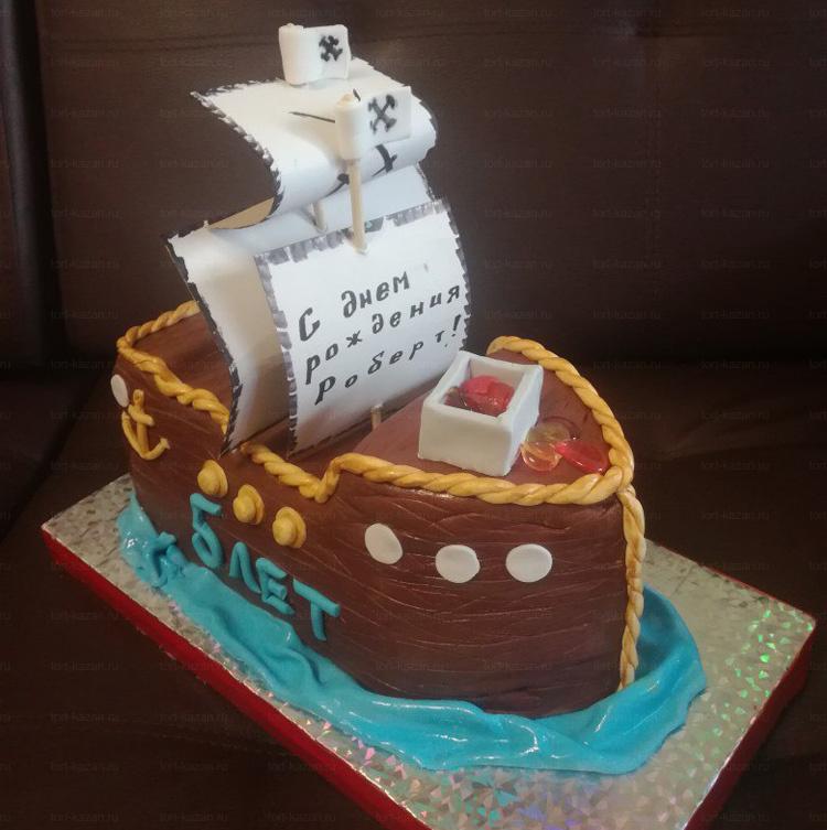 Отзыв о торте Пиратский корабль от tort-kazan.ru