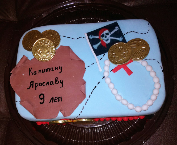Отзыв о пиратском торте от tort-kazan.ru